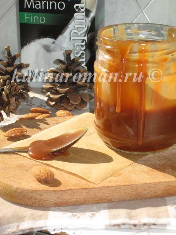 соленая карамель рецепт