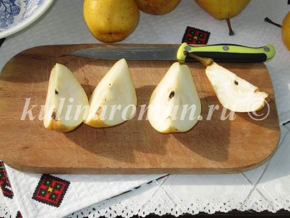 разрезаем грушу