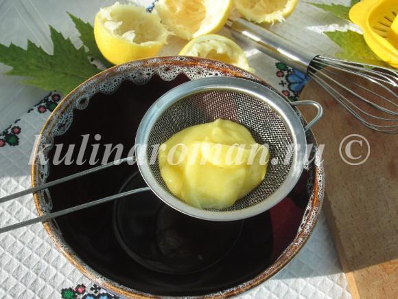 процеживаем лимонный курд
