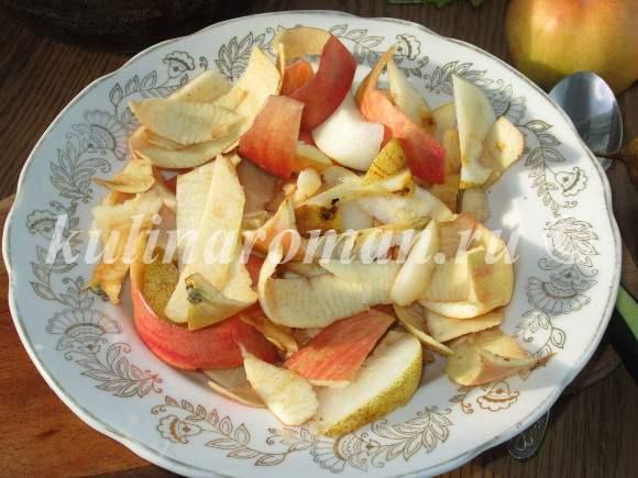 отходы от яблок