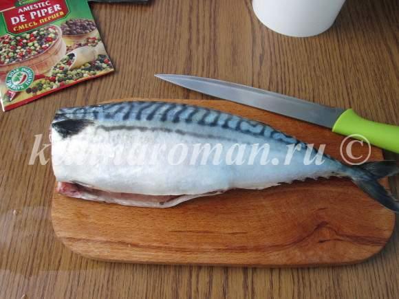 рецепт малосольной рыбы