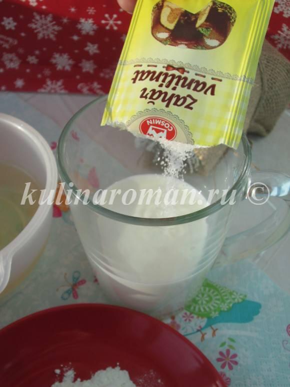 домашний шоколад рецепт с маслом
