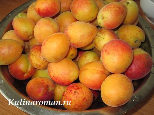 абрикосы на зиму
