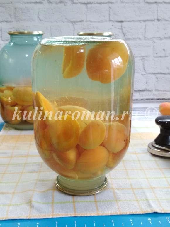 абрикосовый компот на зиму рецепт с фото