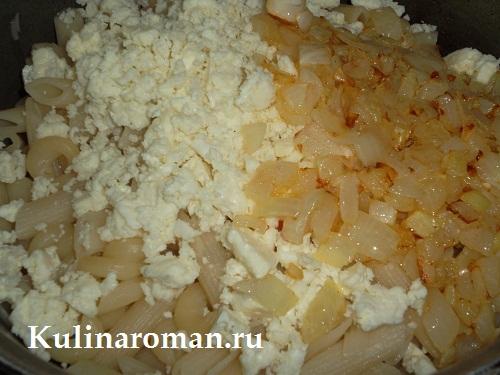 макароны с брынзой и луком