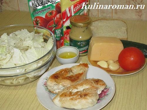 необходимые продукты для салата цезарь