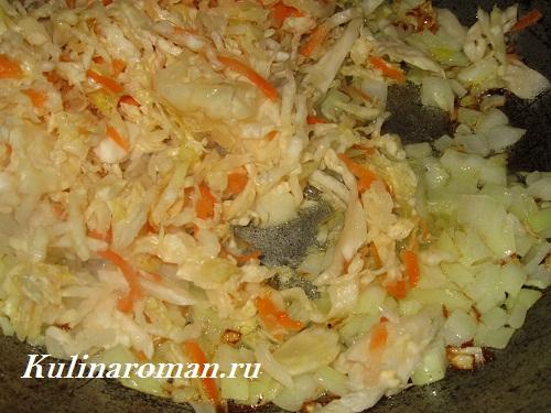 молдавские вертуты с капустой