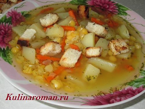 постный гороховый суп с гренками