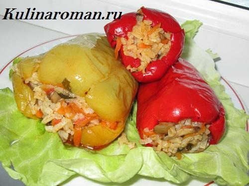 Перцы фаршированные грибами рисом — photo 5