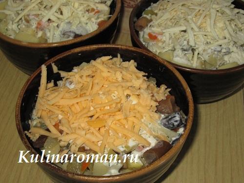 картошка с грибами и сыром в горшочках