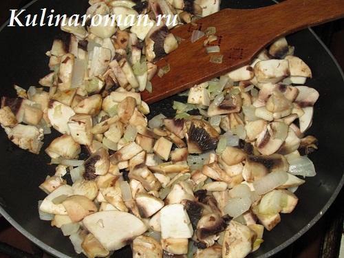 мясные рулетики с грибами