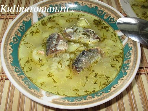 sup-iz-rybnyx-konservov
