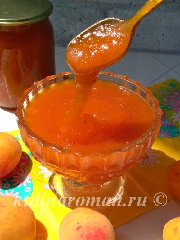 абрикосовое повидло