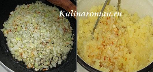 молдавские вертуты с картошкой