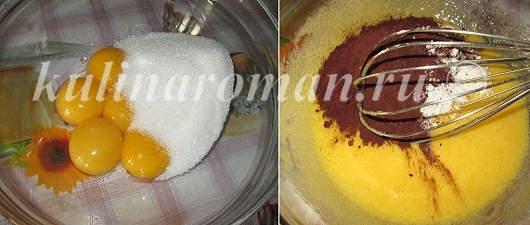 как приготовить крем на желтках