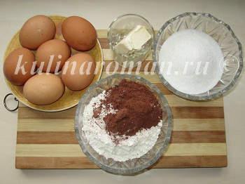шоколадный бисквит для праги