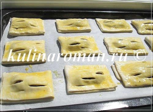Воздушные слойки с черносливом - рецепт пошаговый с фото