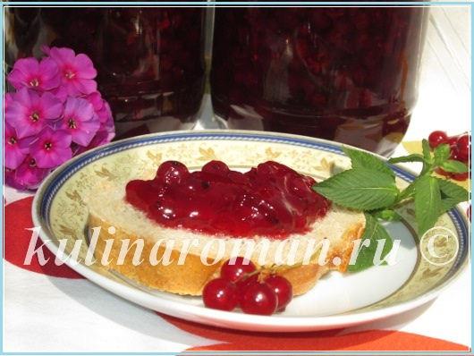 варенье пятиминутка из красной смородины