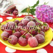 что приготовить из вишни зимой