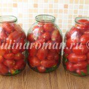 кисло сладкие помидоры на зиму