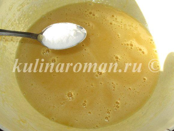 рецепт медовые коржи