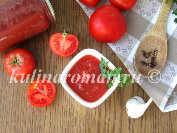 tomat-na-zimu-4.jpg