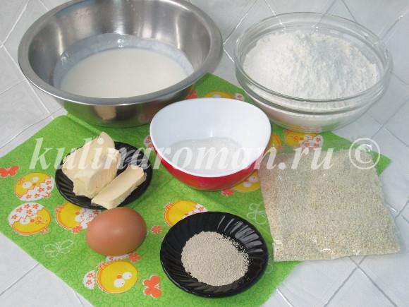 продукты для рогаликов