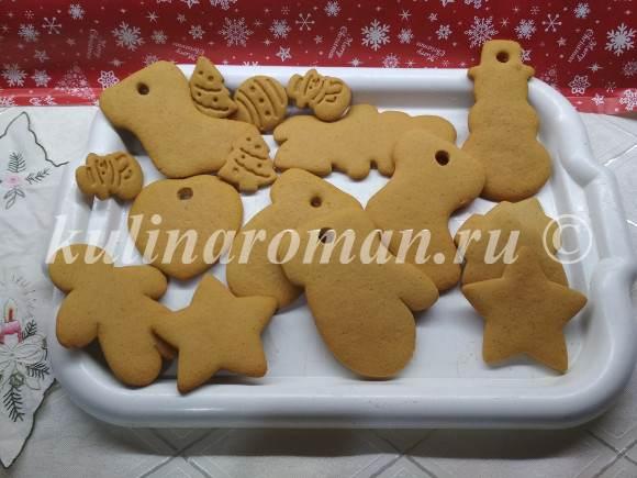 рождественские пряники пошаговый рецепт