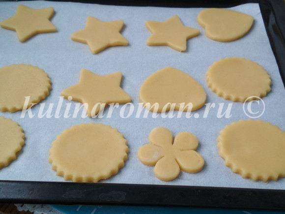 домашнее печенье на рождество