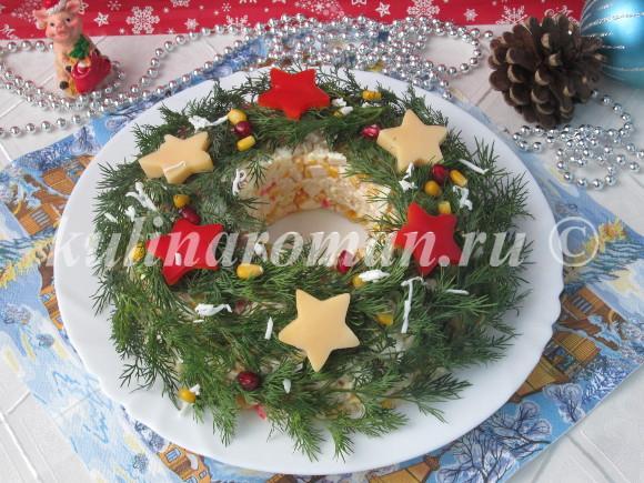 салат на новый год рецепты