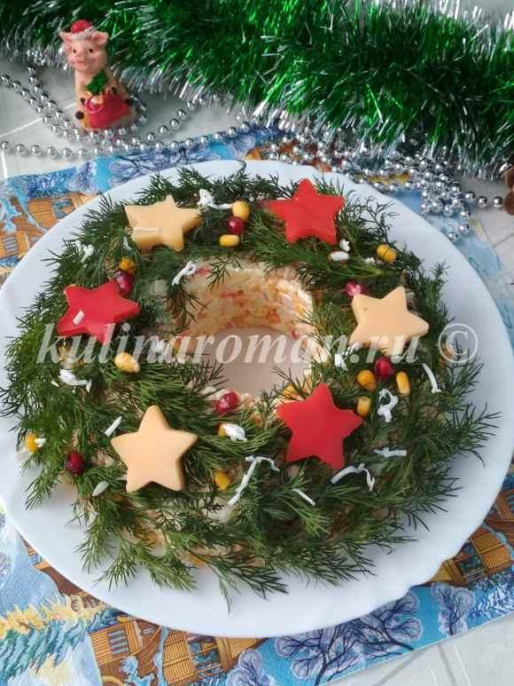 вкусный салат на новый год