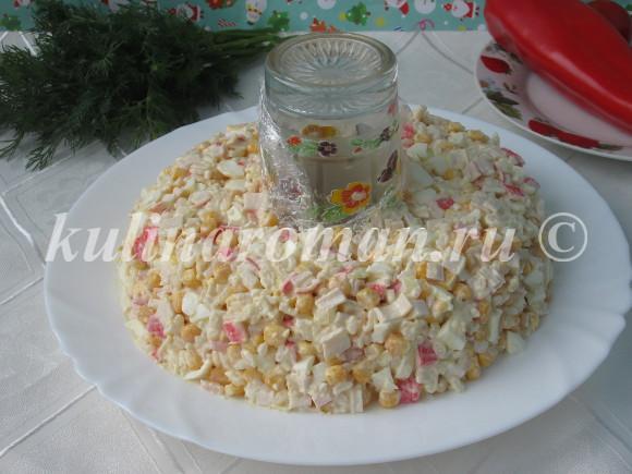 салат венок рецепт