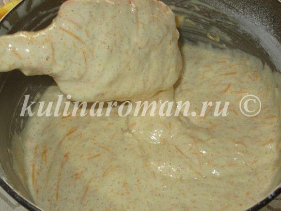 тыквенный кекс пошаговый рецепт