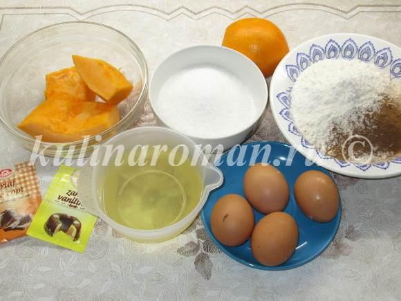 продукты для тыквенного кекса