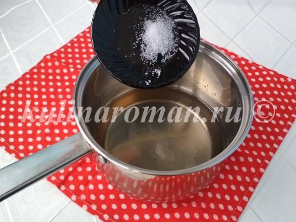 инвертный сироп пошаговый рецепт