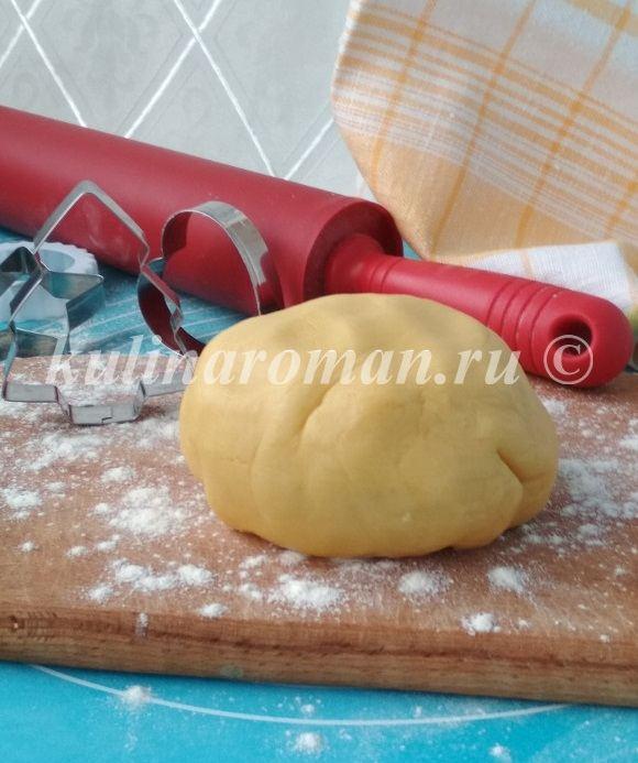 как приготовит песочное тесто