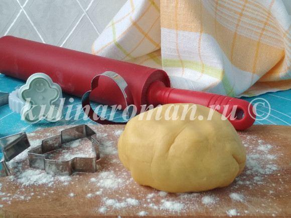 рецепт вкусного песочного теста