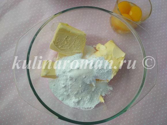 песочное простое тесто