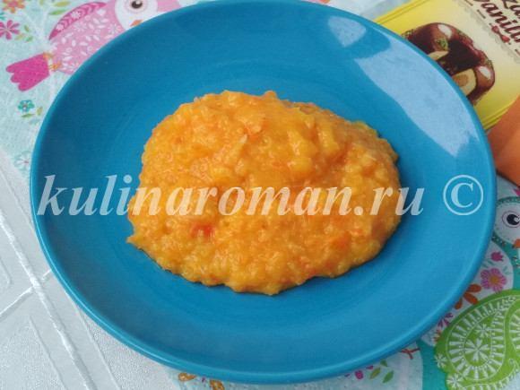 мандариновое пюре для кексов