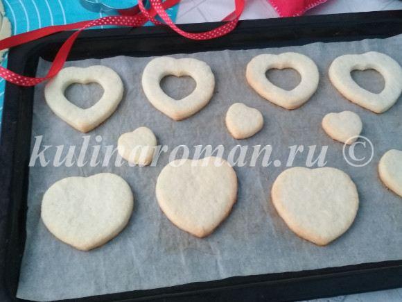 выпекаем песочное печенье