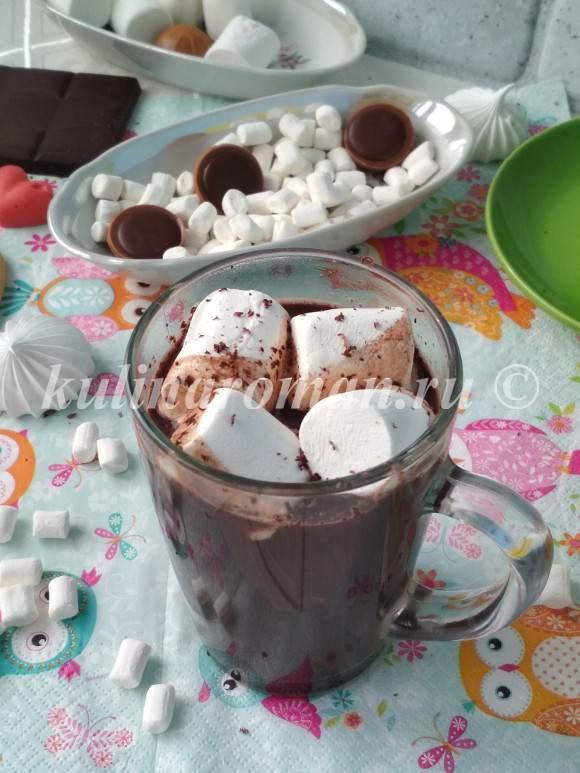 какао пошаговый рецепт