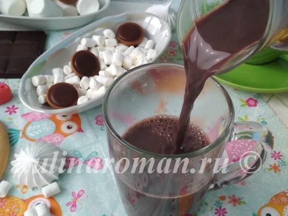вкусный какао напиток