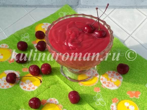 вишневый курд пошаговый рецепт