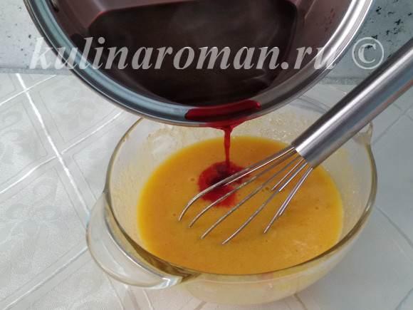 горячим соком заливаем желтки