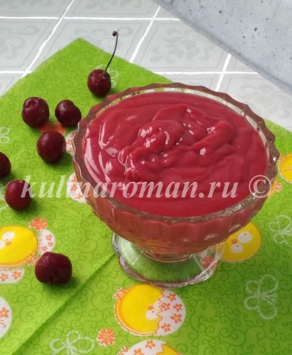 вишневый курд