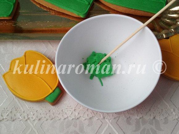 как сделать пряничный тюльпан