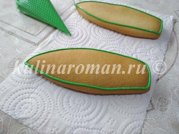 листочки из пряников