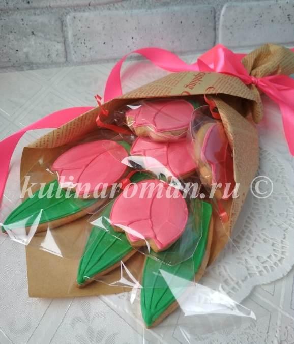 сладкий букет из пряников
