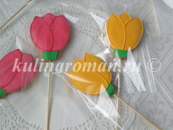 пряники тюльпаны