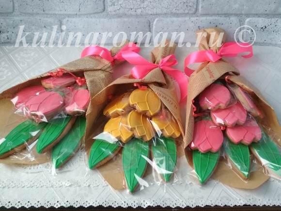 пряники тюльпаны мк